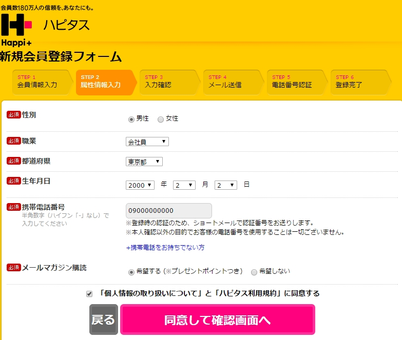 button-only@2x 自己アフィリエイトで資金をゲットする方法