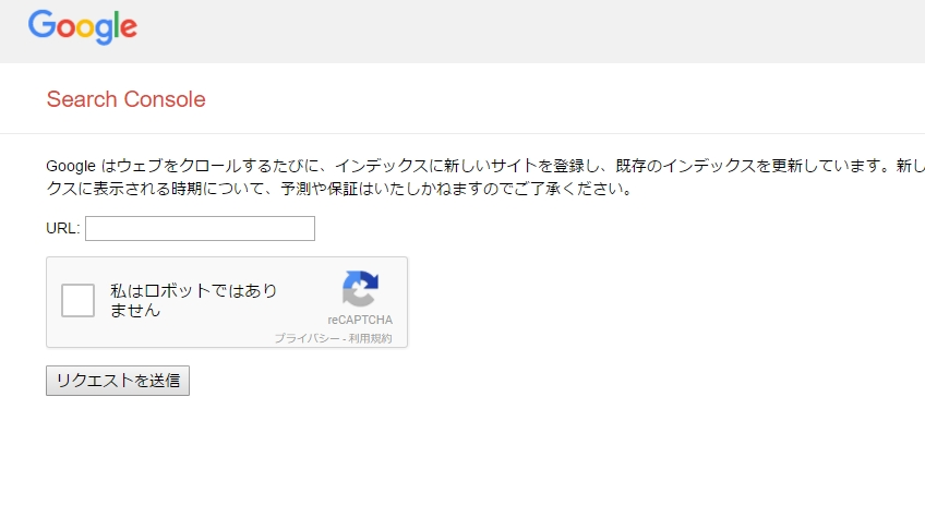 button-only@2x ワードプレスでサイト開設後に行うべきSEO対策