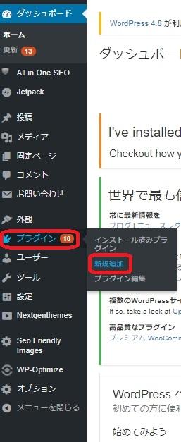 button-only@2x ビジュアルエディタ拡張プラグインの導入~使い方(TinyMCE Advanced)