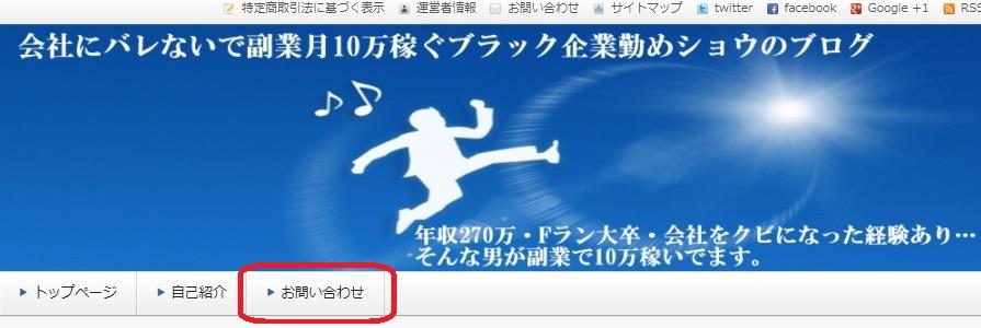 button-only@2x ワードプレスにお問い合わせフォーム設定する方法(プラグイン)