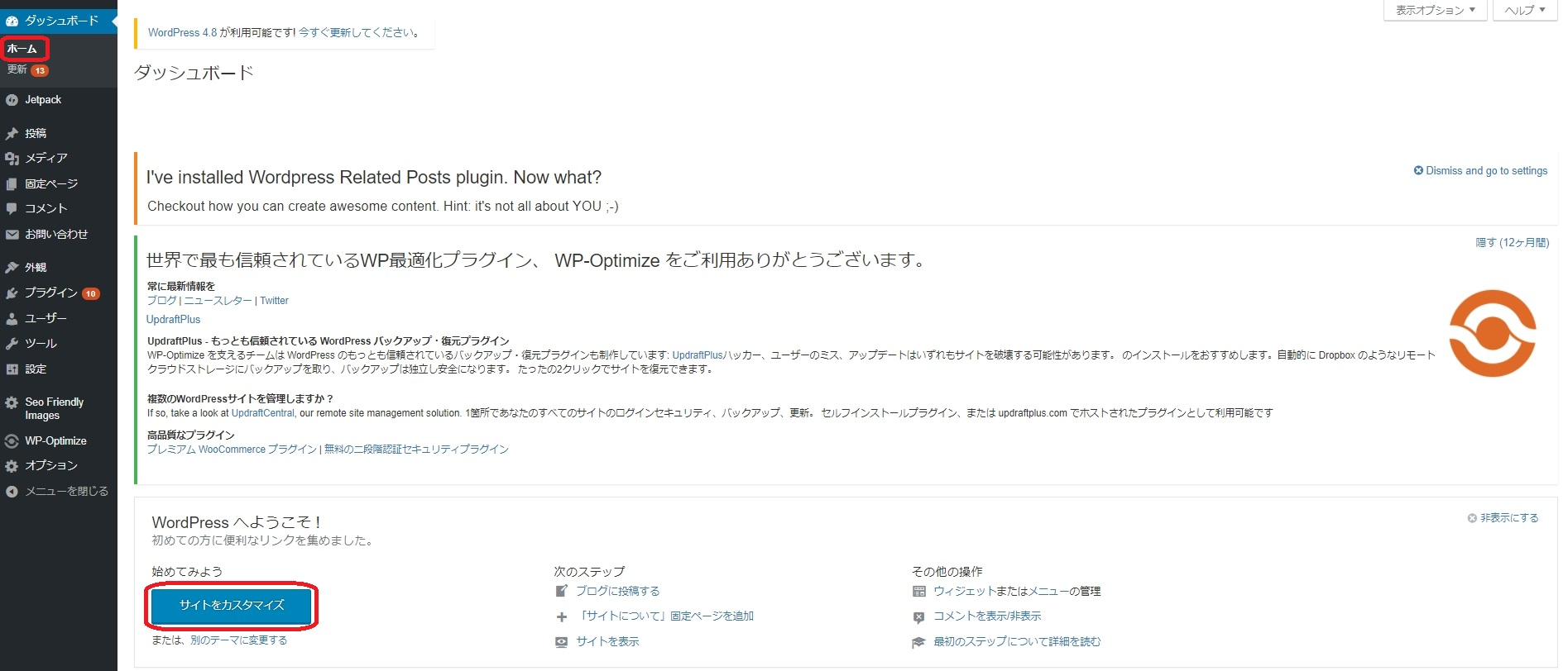 button-only@2x ワードプレスブログの背景色・背景画像を変更する方法