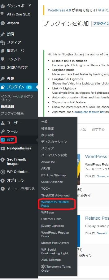 button-only@2x 関連記事を表示されるプラグインの導入~設定方法(WordPress Related Posts)