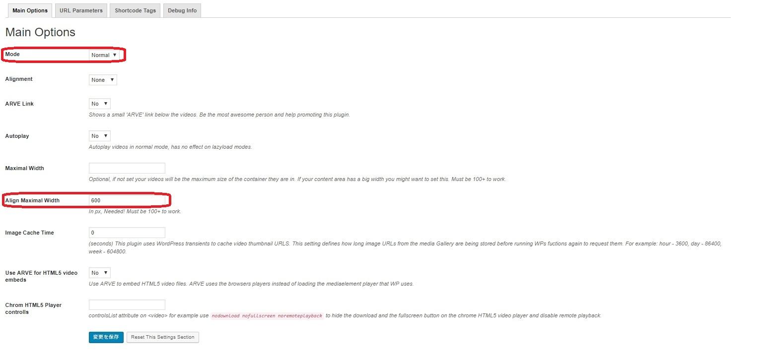 button-only@2x YouTubeの埋め込み動画最適サイズにするプラグイン導入~設定方法(Advanced Responsive Video Embedder)