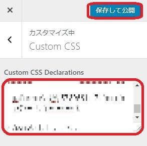button-only@2x スマホ最適化プラグイン(WPtouch Mobile Plugin)の導入~設定方法