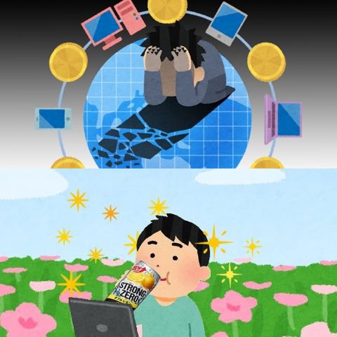 button-only@2x ブラック企業(将来)の不安はストロングゼロで解決はヤバい?面白画像でストロングゼロ文学について学ぶ