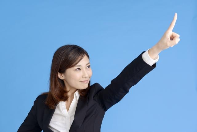 button-only@2x 求職中で不安な方へ…することがないならその時間で会社なしで働く力を身につけませんか?