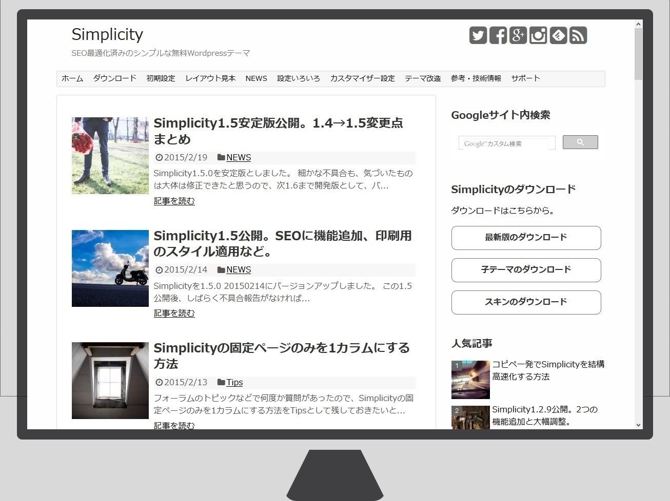 button-only@2x アドセンスブログで稼げるデザインやテーマテンプレートは?有料,無料どちらがいいか?【初心者・中級者向け】