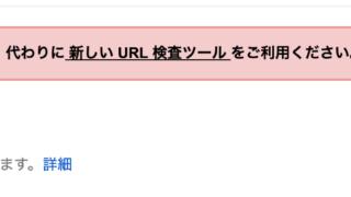 button-only@2x ワードプレスの記事を検索エンジンすぐにインデックスさせる方法