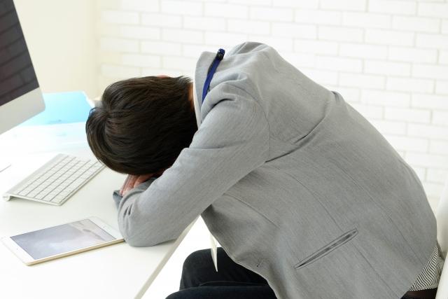 button-only@2x ブログ記事作成で眠い・疲れた時の対処法…仮眠+カフェインで一気にスッキリ!!
