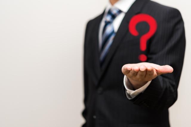 button-only@2x 職場の雰囲気が悪い,悪すぎる時の改善(良くする)方法…退職も考えるべき?