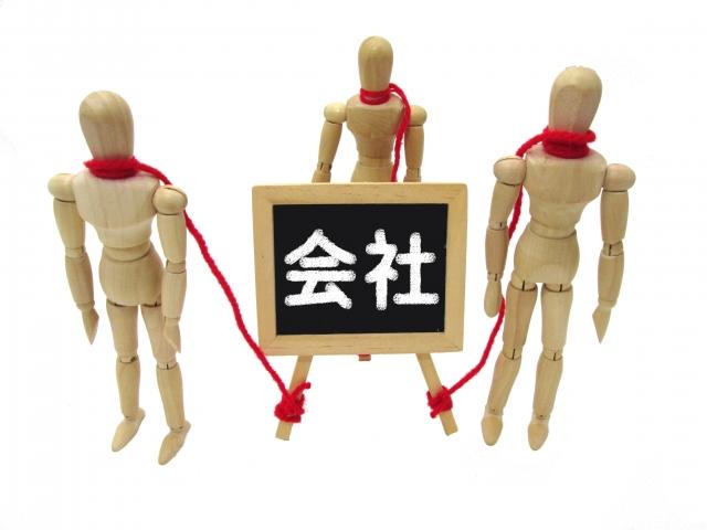 button-only@2x 会社に依存しない働き方…在宅ワークの具体的方法!ネット上に資産を作ろう!
