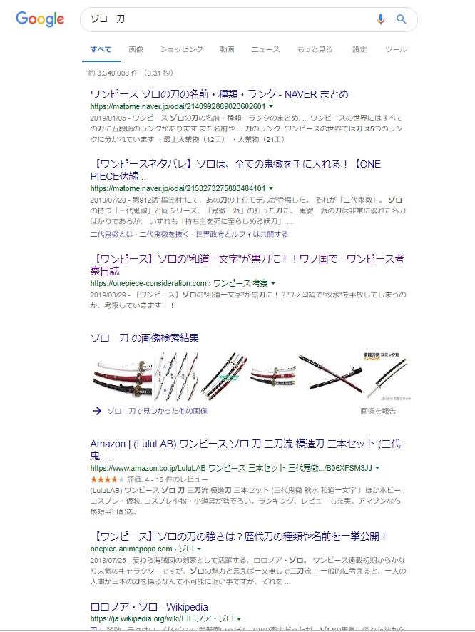 button-only@2x アドセンスブログ月収3万円の収益を出す具体的な方法コツ【実際にやってる手順公開します】
