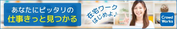 button-only@2x 人間関係が煩わしくない仕事は?高卒,大卒,女性,男性誰でもできるものを紹介!!