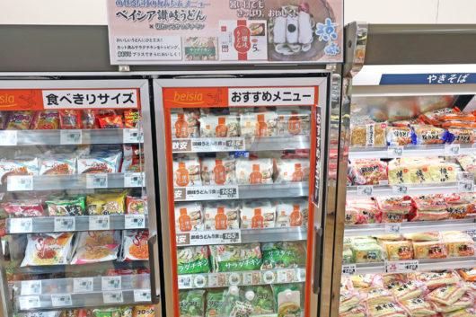 button-only@2x ベイシアの冷凍食品安い日は?半額の日やおすすめの冷凍食品も紹介!!